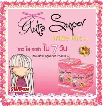 ขาย Gluta Super White Plus ขาวขั้นเทพ